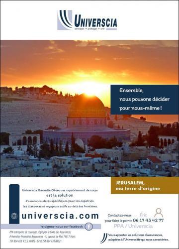 UNIVERSCIA ISRAEL